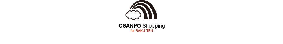 OSANPO Shopping:手帳にお役立てできるようなスタンプを作っています!
