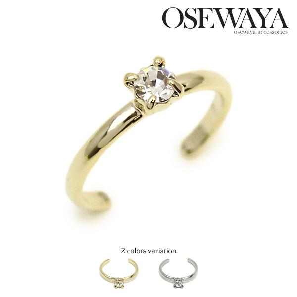 レディース アクセサリー 足指リング トゥリング フリーサイズ ストーン 指輪 女性 大人 結婚式 卸売り 日本正規品 オシャレ ギフト おしゃれ プレゼント 可愛い 誕生日 シンプル