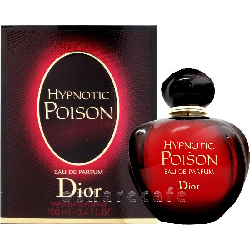 【Dior】クリスチャンディオール ヒプノティックプワゾン(プアゾン)EDP 100ml【沖縄・離島は送料無料対象外】 (6025160)