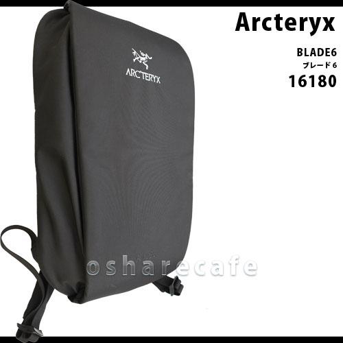 アークテリクス ブレード 6 バックパック ブラック16180(Arcteryx BLADE6)【デイパック/バックパック】【沖縄・離島は送料無料対象外】 (6020248)
