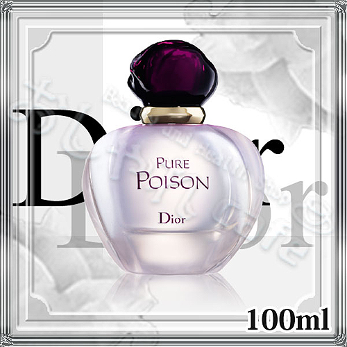 【Dior】クリスチャンディオール ピュアプワゾン(プアゾン)EDP 100ml(オーデパルファン)【沖縄・離島は送料無料対象外】 (5000485)