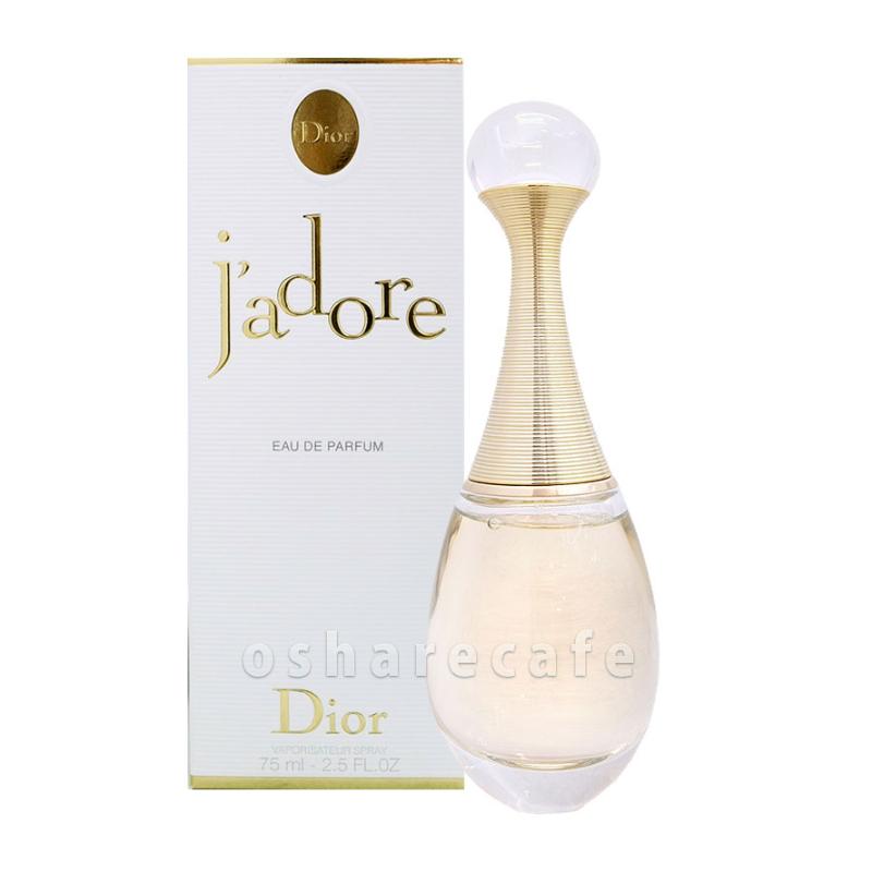 【Dior】クリスチャンディオール ジャドールEDP 75ml(オーデパルファン)【香水】【沖縄・離島は送料無料対象外】 (6024039)