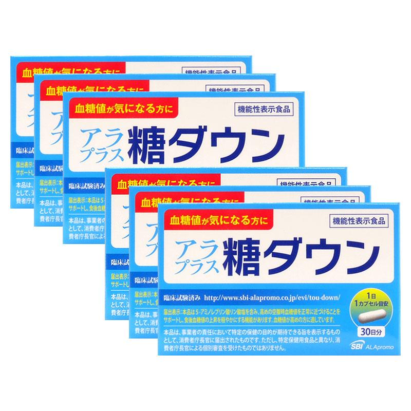 【セット】アラプラス 糖ダウン 30日分 6箱セット【沖縄・離島は送料無料対象外】 (6025612)