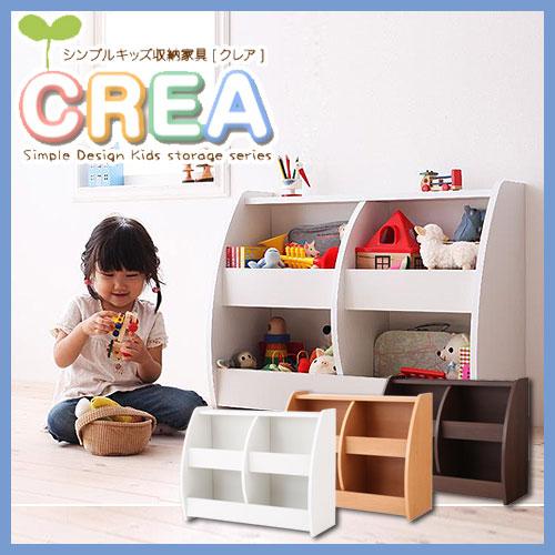 【直送】【CREA】クレアシリーズ【おもちゃ箱】幅76cm ※同梱不可【D-S】040500073