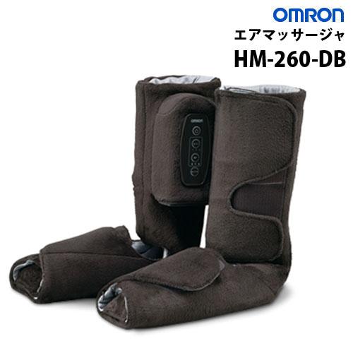 オムロン OMRON エアマッサージャ HM-260-DB(ディープブラウン)【マッサージ器/マッサージ/足/ふくらはぎ/足裏/フット】【沖縄・離島は送料無料対象外】 (6018468)