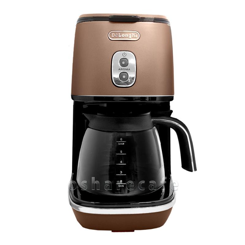 デロンギ コーヒーメーカー ICMI011J-CP スタイルコッパー【ドリップコーヒーメーカー】【沖縄・離島は送料無料対象外】DELONGHI (6024296)