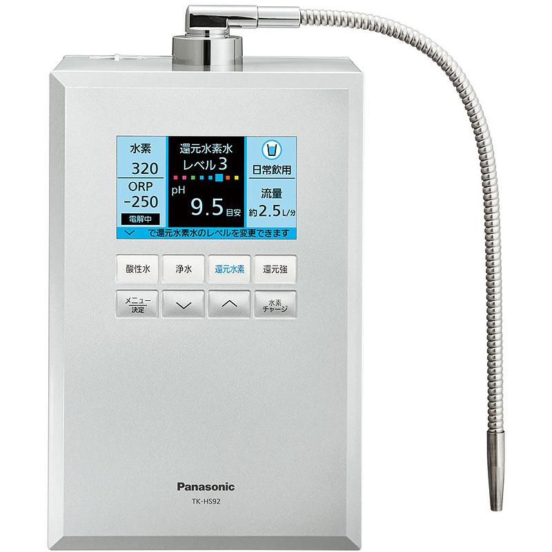 パナソニック 還元水素水生成器 TK-HS92-S(1211301)【宅配便送料無料】Panasonic 【別途延長保証契約可能】