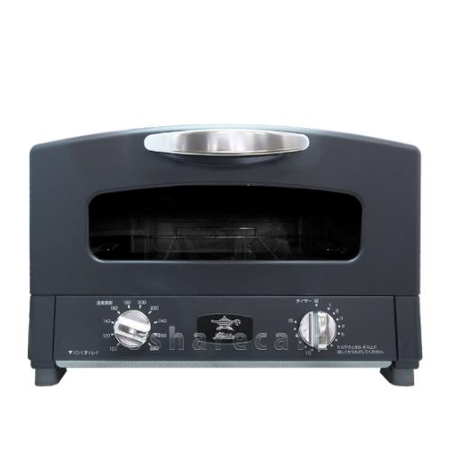 アラジン グリル&トースター ブラック AET-G13N(K)ブラック【4枚焼き】【沖縄・離島は送料無料対象外】(6023937)