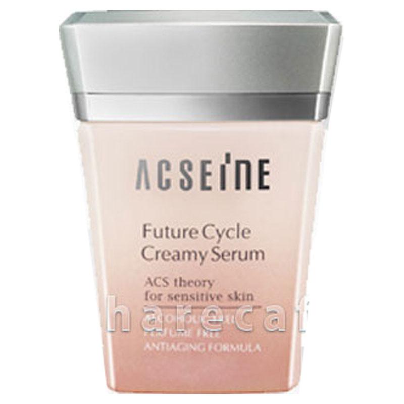 アクセーヌ フューチャーサイクルクリーミィセラム <クリーム状美容液> 45g【60サイズ】【コンビニ受取対応商品】ACSEINE (6007440)
