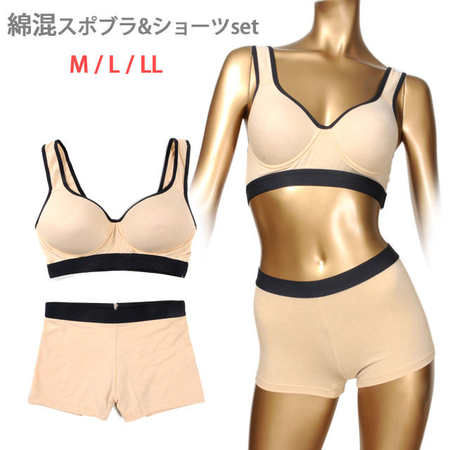 c46f24fb6 Sports brassiere   shorts set. It features the feel that is gentle as it is cotton  blend. Rubber of the under the bust holds it well.
