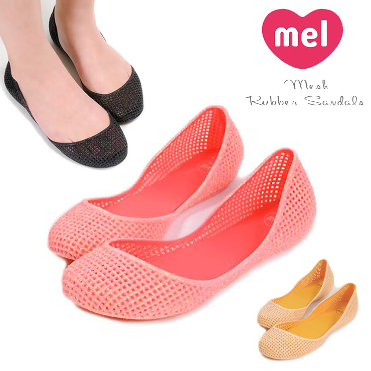 Box outlet Mel braided mesh-like rubber sandals Mel Mellisa Melissa pumps  ぺたんこ mesh shoes flat shoes shoes Lady's woman ballet shoes glitter black  gold ...