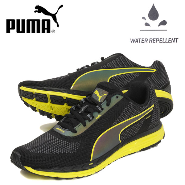 2d4965eb409 189951 running jogging orchids shoes shoes race up string string black  yellow black yellow 25.5 26 ...