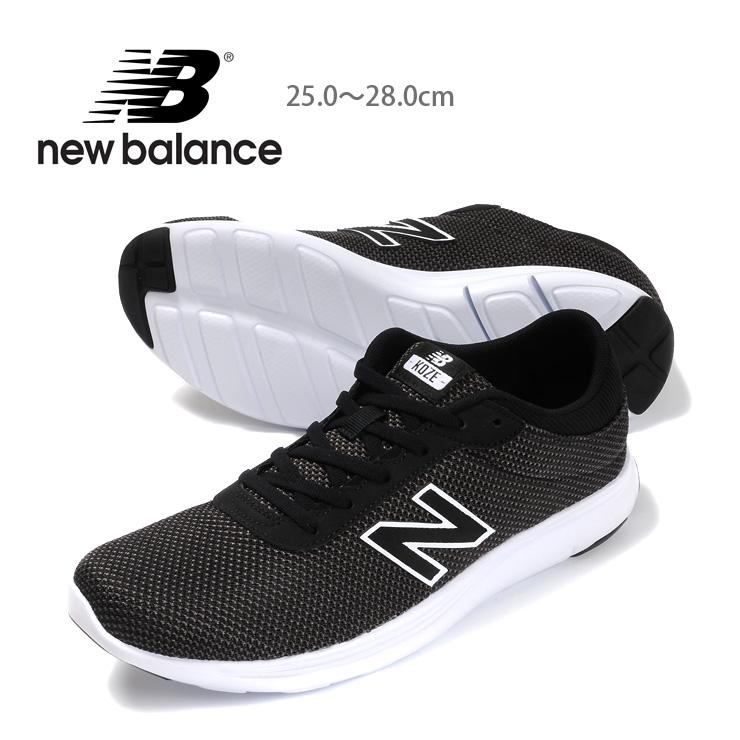 new balance 27