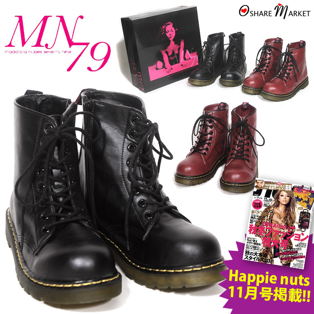 Magazines published items laced race up boot / medium boots