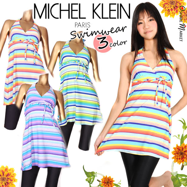 Brand swimsuit ☆ MICHEL KLEIN (Michel Klien) leggings with border pattern vampiristypetankini three-piece set Halter Orange green purple 9 m 11L 13L