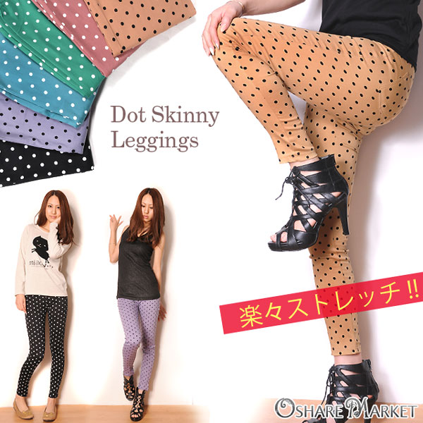 Sign of spring dot patterns Kinney leggings underwear of the super stretch ☆ super growth growth expansion and contraction material