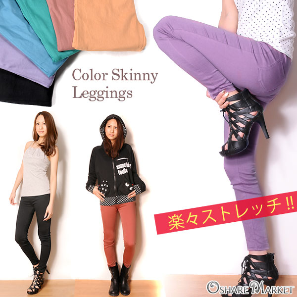 Signs of spring Kinney leggings underwear of the super stretch ☆ super growth growth expansion and contraction material