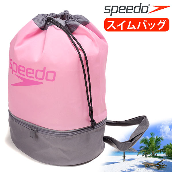 Osharemarket | Rakuten Global Market: SPEEDO brand beach bag speed ...