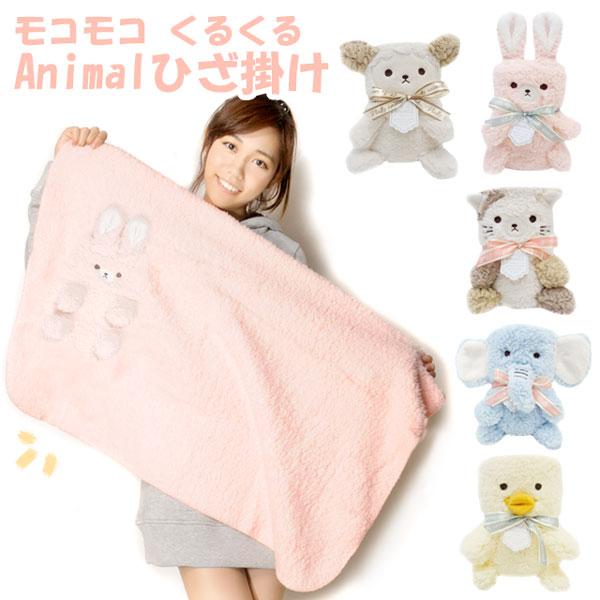 Rakuten Global Market: Round Fluffy Stuffed