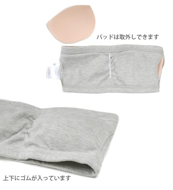 2f41f4c8a ... Inner strapless tube bra bra cover underwear dance black white 杢 gray  navy-blue khaki