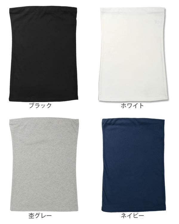 ea0e40c3c ... Tube top base-up top plain fabric strapless dance inner black white 杢  gray navy ...