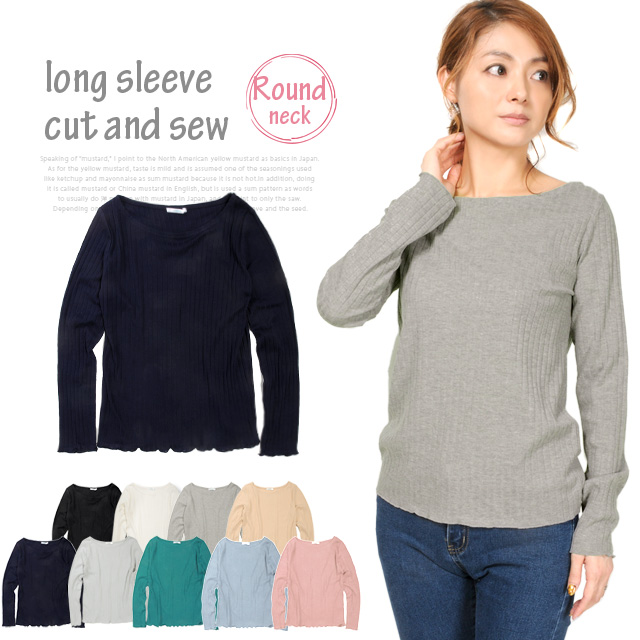 578d3dfd21a7e0 Simple plain fabric Longus Reeve cut-and-sew round neckline round neck U  neck lady s woman rib inner long sleeve long sleeves メロウフリルブラックホワイト ...