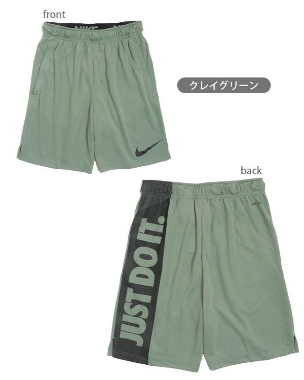 f7bce0948604 NIKE DRY-FIT JDI GFX SHORT Nike short pants men 891220 male sweat pants  half underwear shorts sports campaign running jogging gym fitness Craig  Lean S M L ...