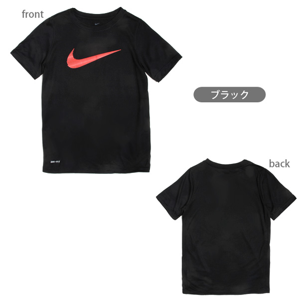 9dfd26ace5dc Kids youth boy NIKE YTH ドライレジェンドサーマスウッシュ short sleeves T-shirt brandware Nike  DRI-FIT child child boy boy half sleeve sports tops plain ...