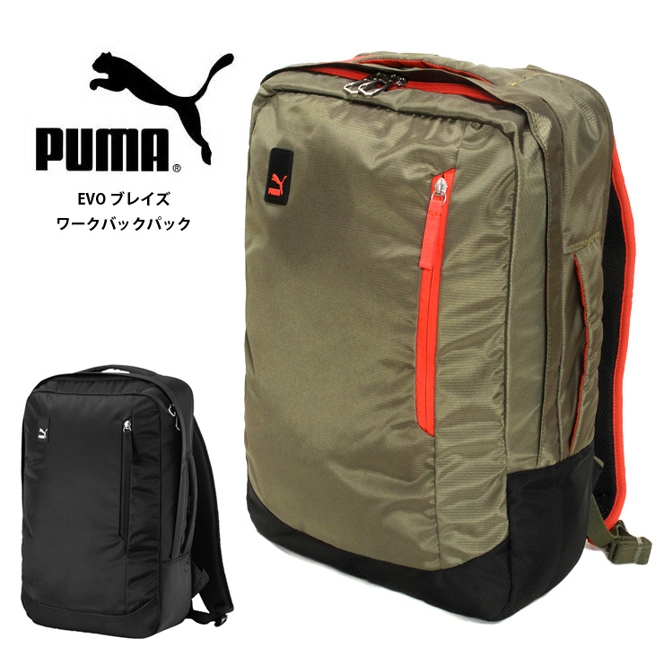 0fe5036cb2 Osharemarket  PUMA Puma EVO blaze work backpack D pack rucksack day pack  square bag bag bag men PC PC 24L black khaki
