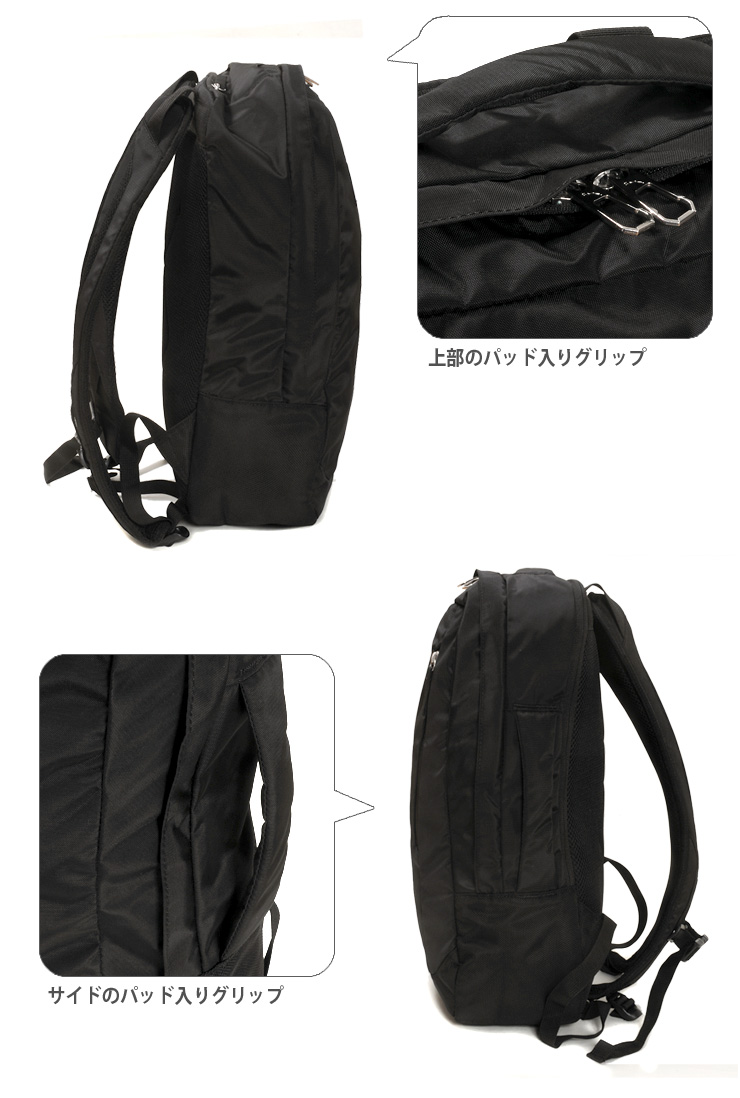 dc9654b9 PUMA Puma EVO blaze work backpack D pack rucksack day pack square bag bag  bag men PC PC 24L black khaki