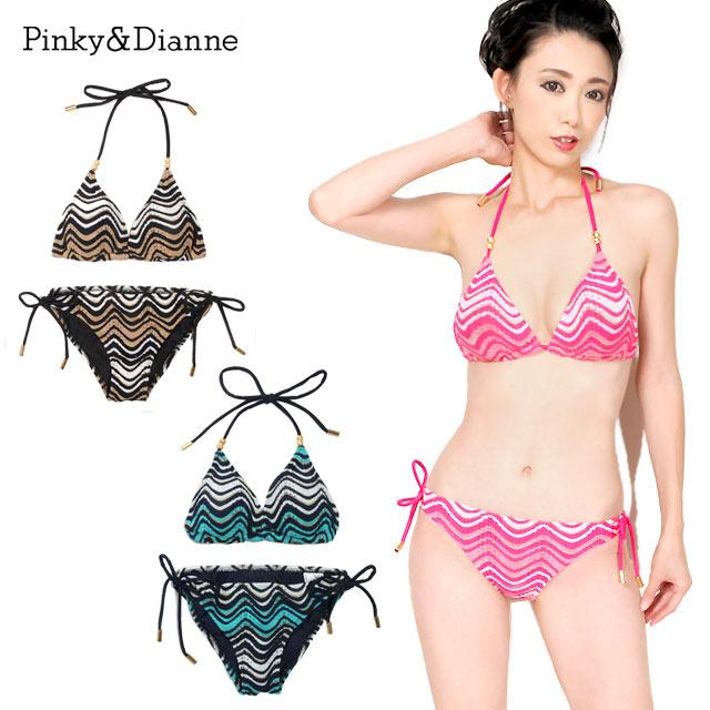 Swimsuit Triangle Lam Brand Halterneck Pink Made In Bikini Black Navy 9m lF3TKu1Jc