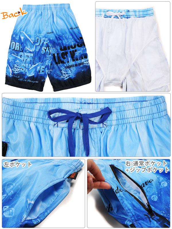 供大的尺寸有,供名牌泳衣☆OFF SHORE人使用的衝浪褲子近海處夏威夷人度假區男性使用的海麵包海水褲子褲衩海豚海豚黑色藍色柳丁M L LL