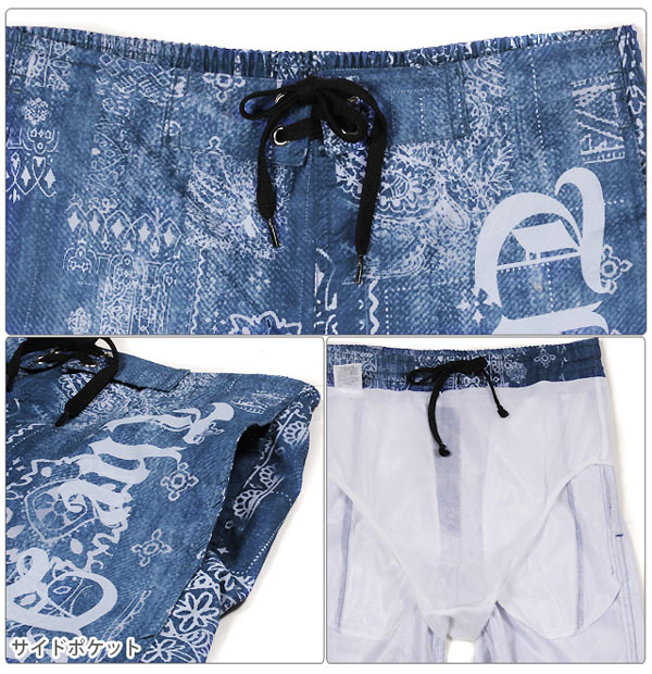 Brand swimsuit ☆ AIR WALK Mens Surf pants AirWalk men's sea bread seawater pants shorts logo letters black Navy S M L LL 10P30May15