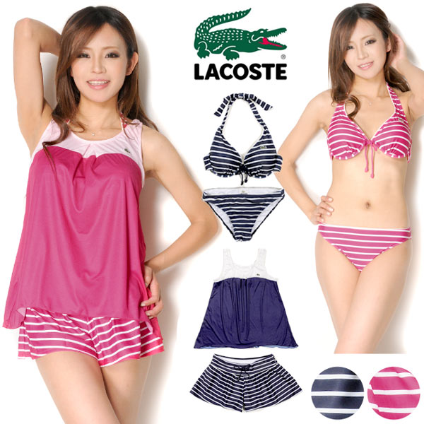d226bdf2b31b8 Small size and LACOSTE Lacoste with tops   shorts bikini swimsuit 4-piece  set ladies 27103 separate short shorts Culottes halter top swimwear borders  made ...