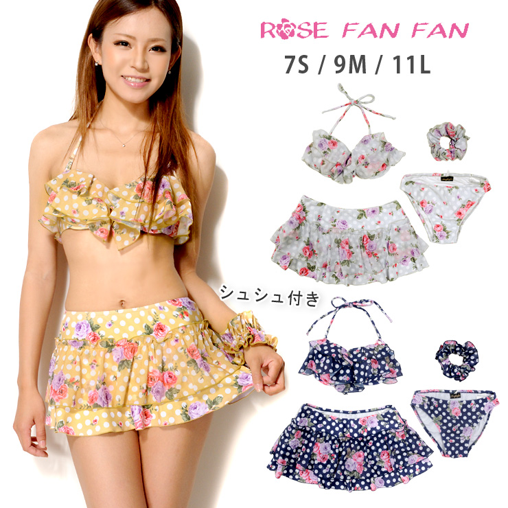8fec0848cf Polka Dot Swim Skirt &ML39 – Advancedmassagebysara