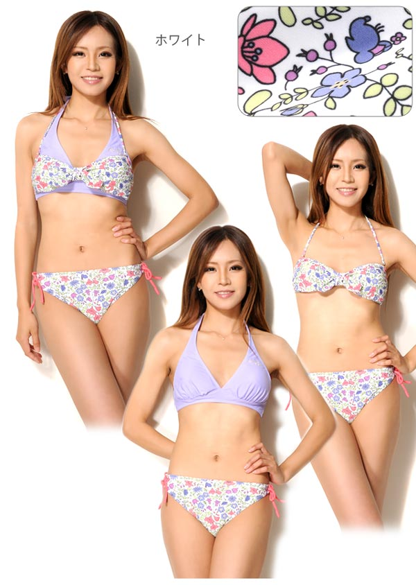 Consider, Ladies disney bikini join