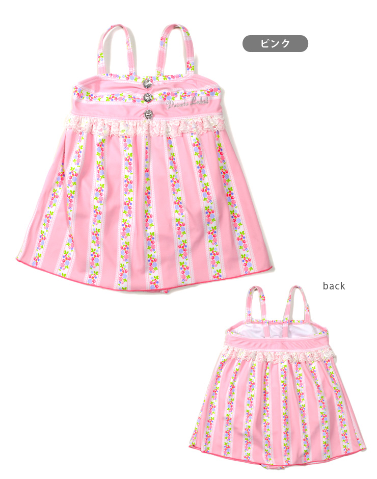 One-piecer private label child child girl おんなのこ miniskirt floral design  bijou race glitter stripe pink purple 100 110 120 130 for the child
