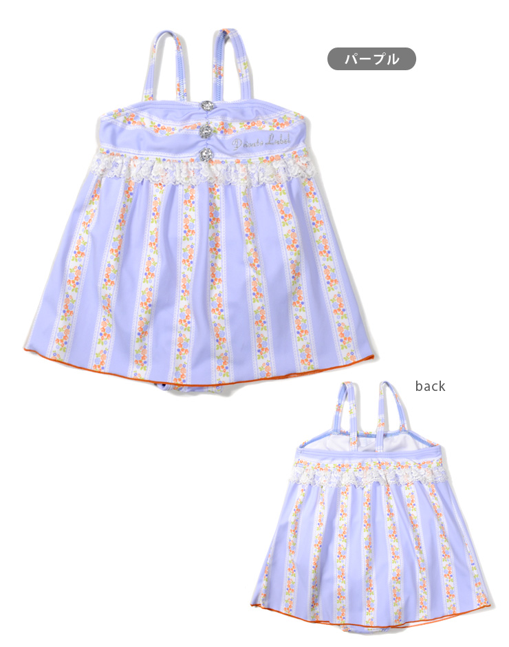 One-piecer private label child child girl おんなのこ miniskirt floral design  bijou race glitter stripe pink purple 100 110 120 130 for the child of kids