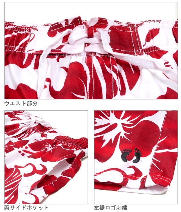 Osharemarket Sea Bakery Bathing Suit Swimwear Trunks Hibiscus