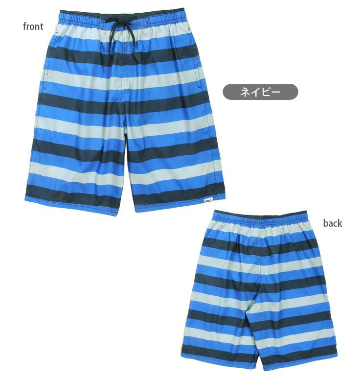 ef374a02d18e4 Osharemarket: Sea Bakery bathing suit swimming trunks horizontal ...