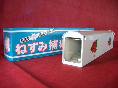【送料無料♪卸価格!】  12台セット27070円ねずみ捕りチュートルマン>>>