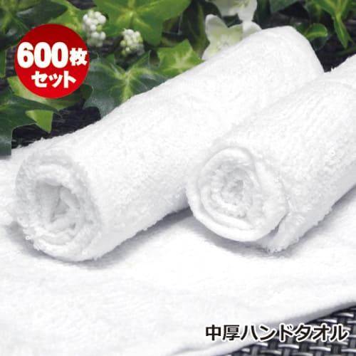 【送料無料&激安 さらに値引き】 業務用 おしぼり タオル 80匁 白タオル 600枚ハンドタオル おもてなしに