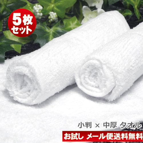 546fe29aa88939 ホワイト 6枚セット業務用おしぼりタオル 80匁 大格子 耐久性の高い 無地 ...