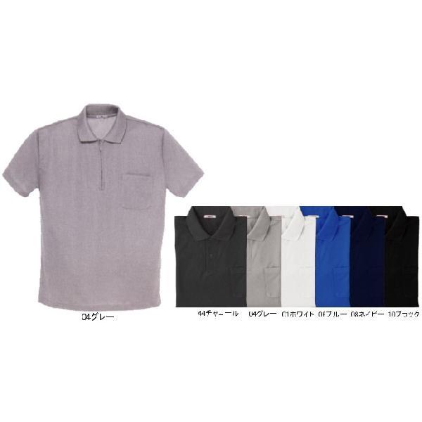 【ビッグサイズ】吸汗速乾ジップアップ半袖ポロシャツ EL/4L