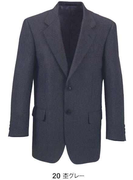 メンズビジネスジャケット 杢グレー サイズいろいろ