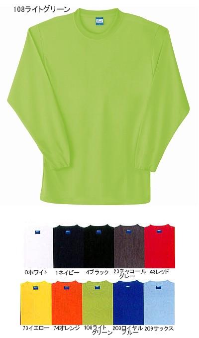 サラっと着心地のよいTシャツです 吸汗速乾長袖Tシャツ 登場大人気アイテム ハニカムメッシュ 超安い S~3L