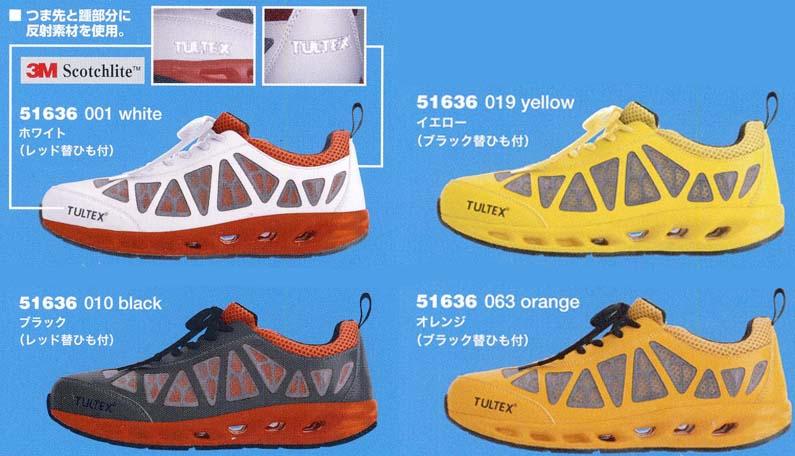 非常舒适安全鞋透气 ! 空气循环和安全鞋