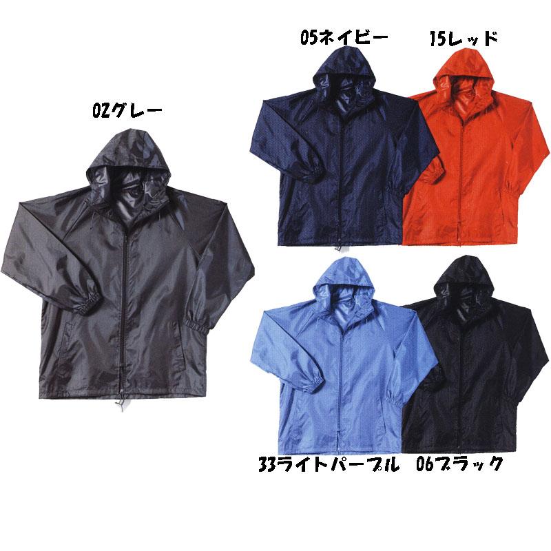 鮮やかな色合いです ビッグサイズ 特価品コーナー☆ 前開きヤッケ 4L 腰ポケット付き 受賞店