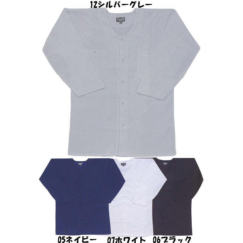 お祭りやイベントにも 鯉口シャツ 綿素材 在庫一掃 入荷予定 M~3L ダボシャツ