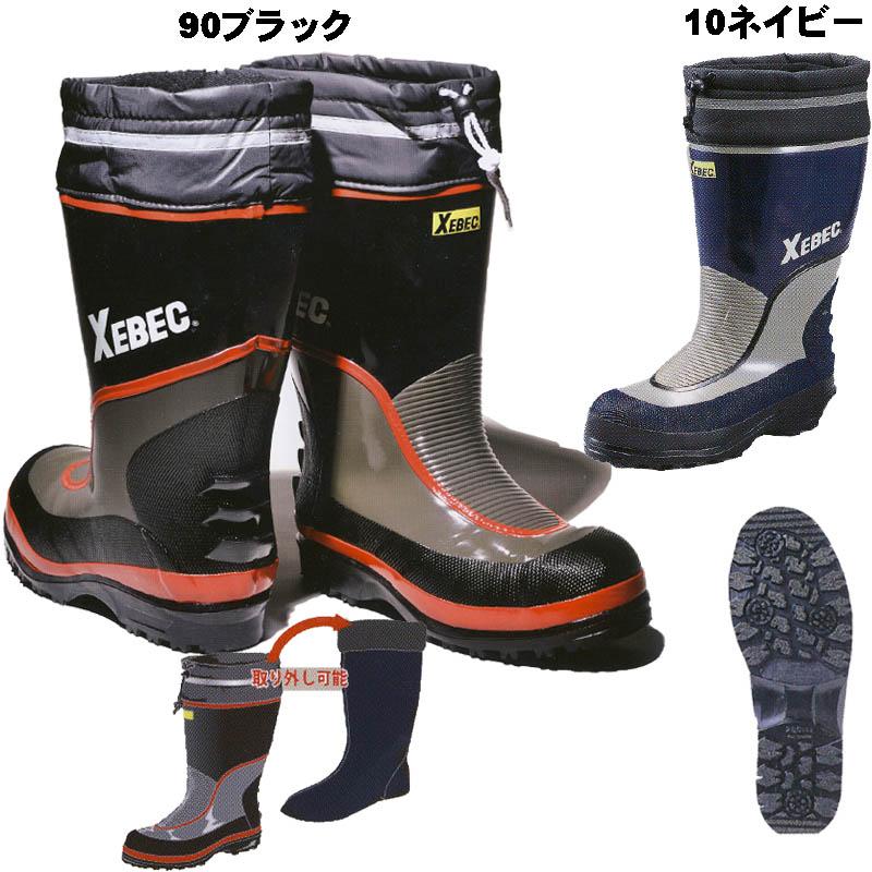 防寒安全長靴 M~3L